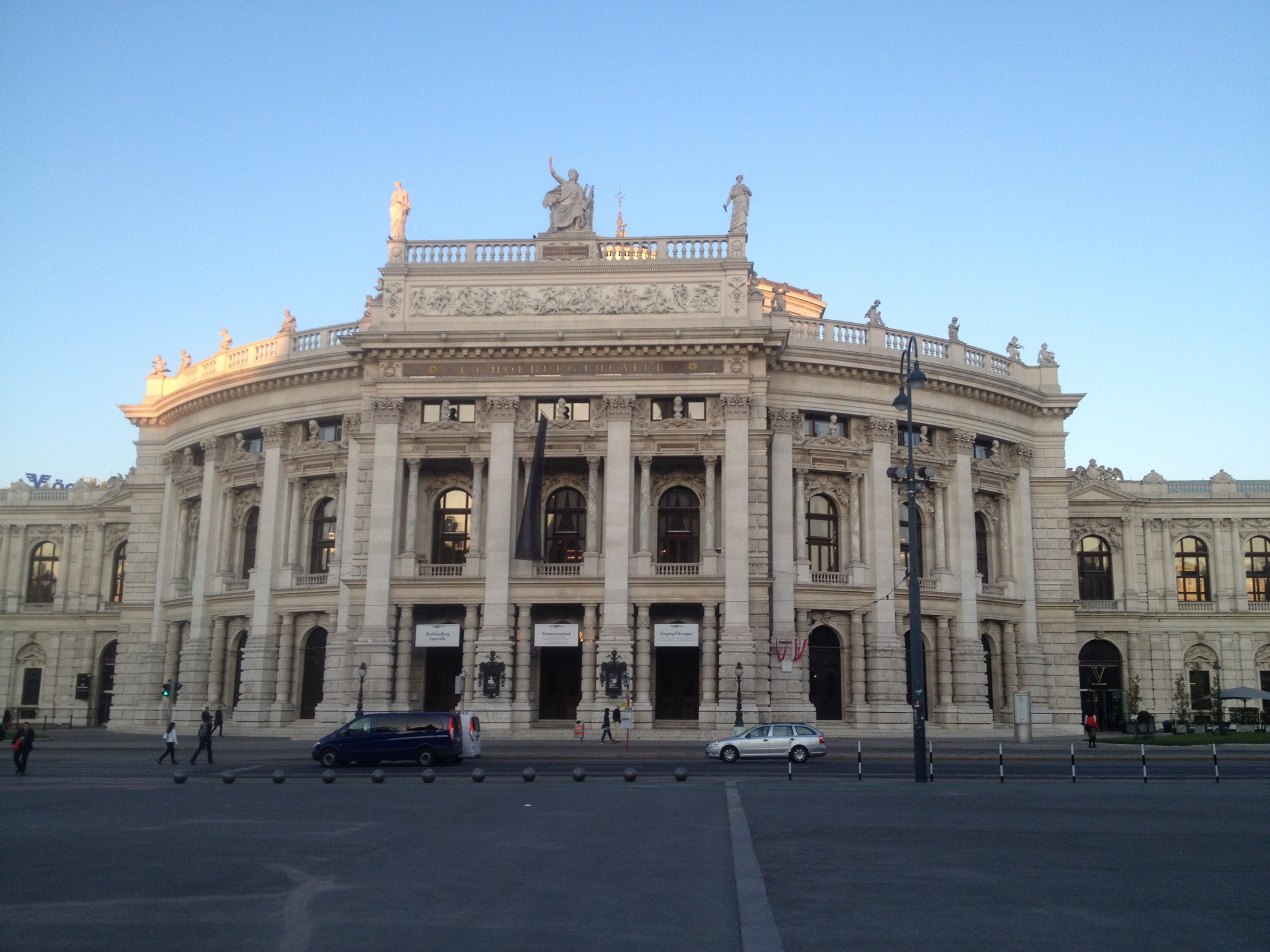 Vienna's Imperial Court Theater (Burgtheater)